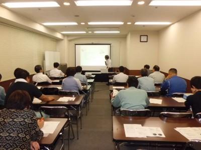 個人情報保護に関する勉強会